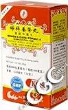 Women's Care Formula (Fu Ke Yang Rong Wan) 200 Pills X 12