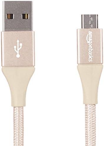 AmazonBasics Double Braided Nylon Charger product image