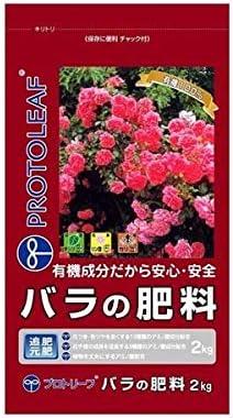 プロトリーフ 園芸用品 バラの肥料 2kg×10袋【同梱・代引不可】