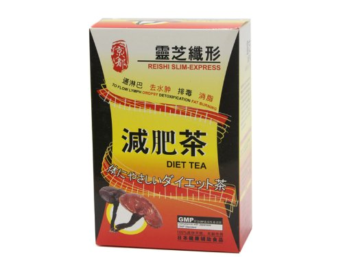 Reishi Slim-Express Diet Tea [1BOX=30Bags] - Buy Online in ...