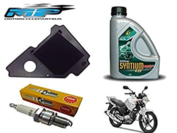 Service Kit For Yamaha YBR125 (All Years) : Air Filter, Spark Plugs and Oil