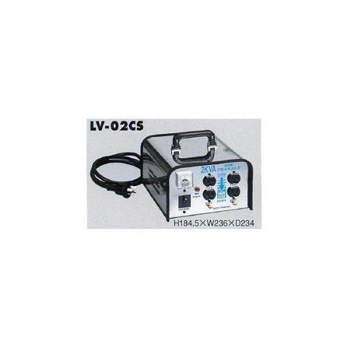 降圧型 ミニトランスル LV-02CS【メーカー取寄品】   B00FKPMWLA