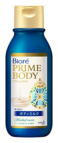 Scent 200ml of Biore Prime Body Oils in Body Milk Herbal Oasis