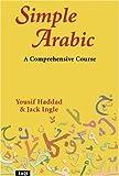 Simple Arabic, Yousif Haddad, 0863563422