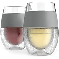 Set of 2 Host Double Wall Insulated Wine Freeze Cooling Cups 8.5 Oz(Gray)
