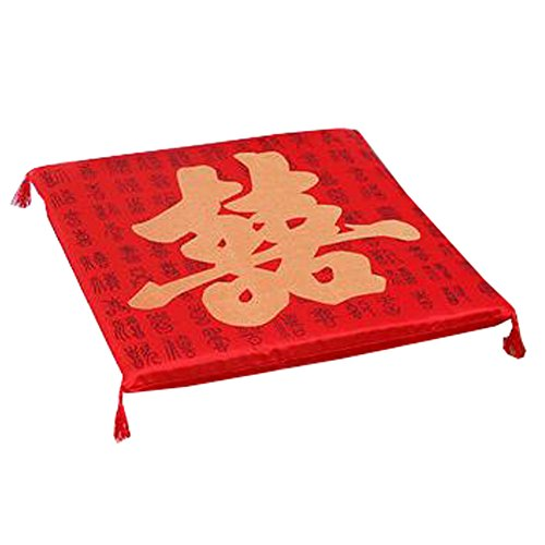 Kylin Express Durable Squared Seat Breathable Chair Cushion Chinese Wedding Cushion Kneel Pad, Double Happiness - Wedding Tea Ceremony