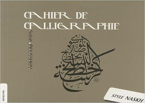 En ligne téléchargement gratuit Cahier de calligraphie : Style Naskh pdf, epub ebook