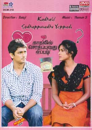 Amazon com: Kadhalil Sodhappuvadhu Yeppadi Tamil DVD (South