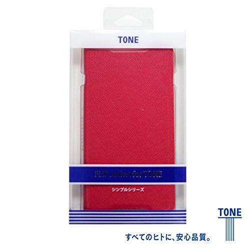 スマートフォン TONE(m15)用 手帳タイプケース FLIP jacket for TONE 赤