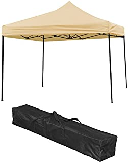 Trademark Innovations Portable Event Canopy Tent  sc 1 st  Amazon.com & Amazon.com: Texsport Dining Shade Sun Canopy 9 x 9 with Storage ...
