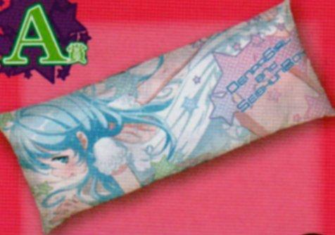 ventas directas de fábrica A A A azul Haruo award long cushion and Taito lottery Honpo radio waves woman (japan import)  más descuento