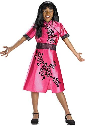 Kids-Costume Disney Cheetah Girl Galleria Quality Costume 4-6X Halloween Costume for $<!--$9.91-->