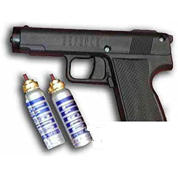 Pepper spray gun for personal protection