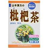 山本漢方(ヤマモトカンポウ) 山本漢方製薬 枇杷茶 5g×24包
