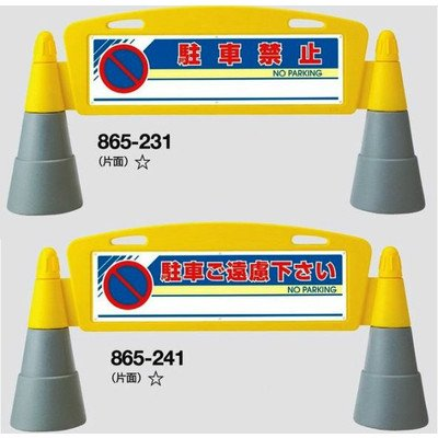 安全サイン8 ずい道用内照看板 標識灯 標識灯種類:T-12W16歩行者通路 B075SQKF2B