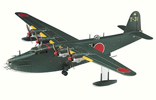 Hasegawa HAE45 1:72 Kawanishi H8K2 Type 2 Flying Boat Toy
