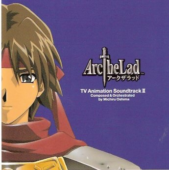 Arc The Lad: TV Animation Soundtrack II [IMPORT]