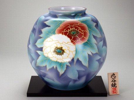 【九谷焼】 10号花瓶 紅白牡丹 花瓶、花台、木札、木箱入り B019LR5RFU