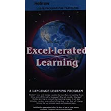 Hebrew for Travelers: An Excellerated Learning Program/Foreign Language Programs/Audio Cassette