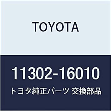 Toyota 11302-16010 Timing Belt Cover