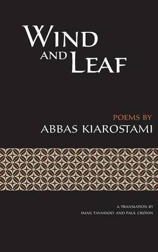 Read Online Wind and Leaf [Persian / English dual language] (English and Farsi Edition) PDF