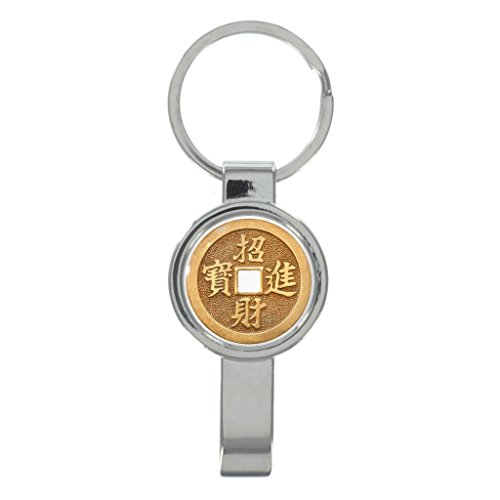 Coin Hook Bracelets (Lucky Coin Design Metal Cap Remover Keyring in Gift Box)