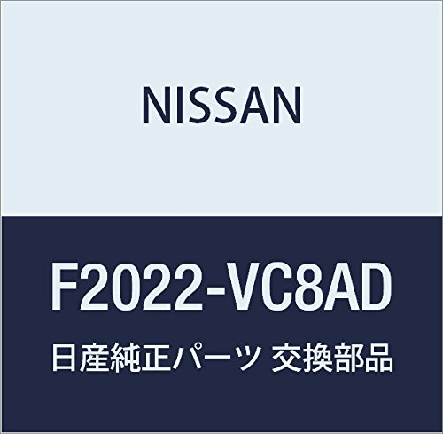 NISSAN (日産) 純正部品 フエーシア キツト フロント バンパー モコ 品番F2651-4A00M B01HM8PP84 バンパー モコ|F2651-4A00M  バンパー モコ