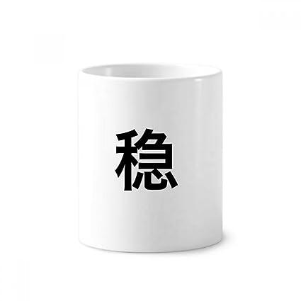 DIYthinker Broma chino en línea mente fuerte soporte de cerámica ...