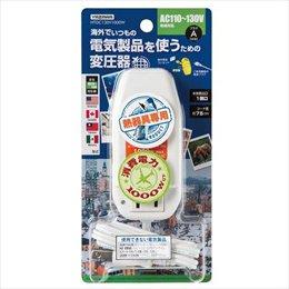 【まとめ 3セット】 YAZAWA 海外旅行用変圧器130V1000Wコード HTDC130V1000W B07KNSB36G