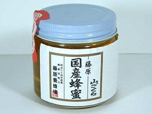 la miel dom?stica cerezo silvestre botella de vidrio ?rbol de 150g: Amazon.es: Alimentación y bebidas