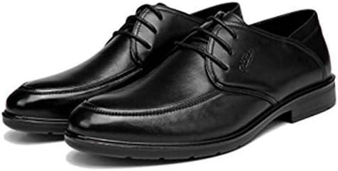 HENGTONGTONGXUN ビジネスドレスシューズ、男性、若者ソフト顔、潮の靴、結婚式の靴、黒の光の英国靴