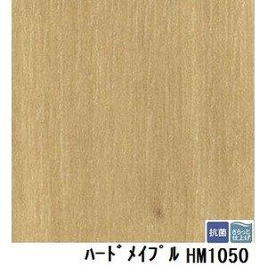 サンゲツ 住宅用クッションフロア ハードメイプル 板巾 約15.2cm 品番HM-1050 サイズ 182cm巾×7m B07PHJSFYL