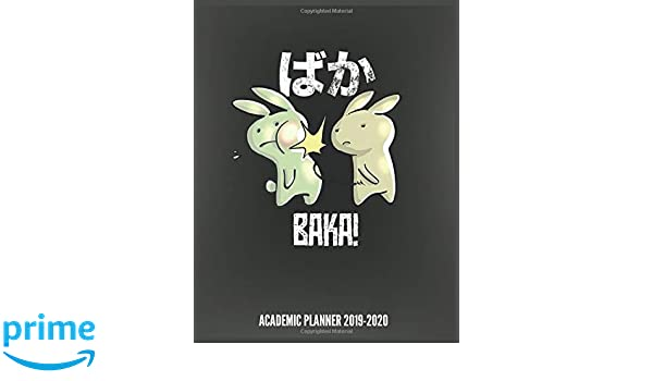 Anime Academic Planner 2019-2020: Funny Gifts Ideas for Teen ...