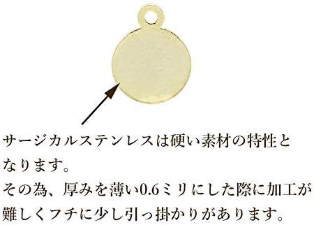 (アップフェル®)[10個] サージカル ステンレス カン付き 丸皿 プレート 10mm [ 銀 シルバー ] チャーム 金具 ラウンド メタル パーツ アレルギー対応