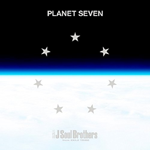 三代目 J Soul Brothers from EXILE TRIBE / PLANET SEVEN[DVD付A]