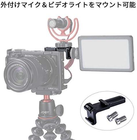 UURig アクセサリーシュー 外付けマイクマウント可 カメラケージに対応カメラマイクシュー