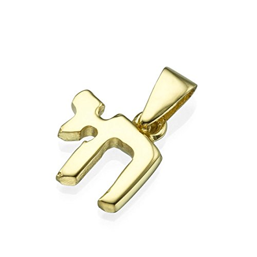 Chai Pendant Small Hai 14k Yellow Gold Pendant Judaica Jewelry Jewish Gift