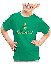 Saudi Arabia Saudi Arabia Girls T-Shirt AN896778CG - 1