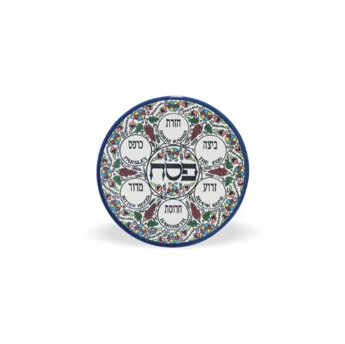 Armenian Floral Seder Plate with Blue Rim and Hebrew (Judaica Plate)