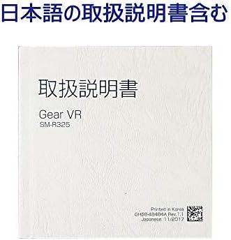 Galaxy Gear VR 【2018年版 Note8,S9,S9+対応】 SM-R325