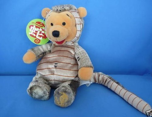 """Retired Disney Winnie the Pooh Snake 9"""" Plush Bean Bag Doll Mint with Tags"""