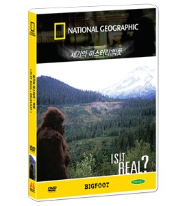 Image result for national geographic bigfoot