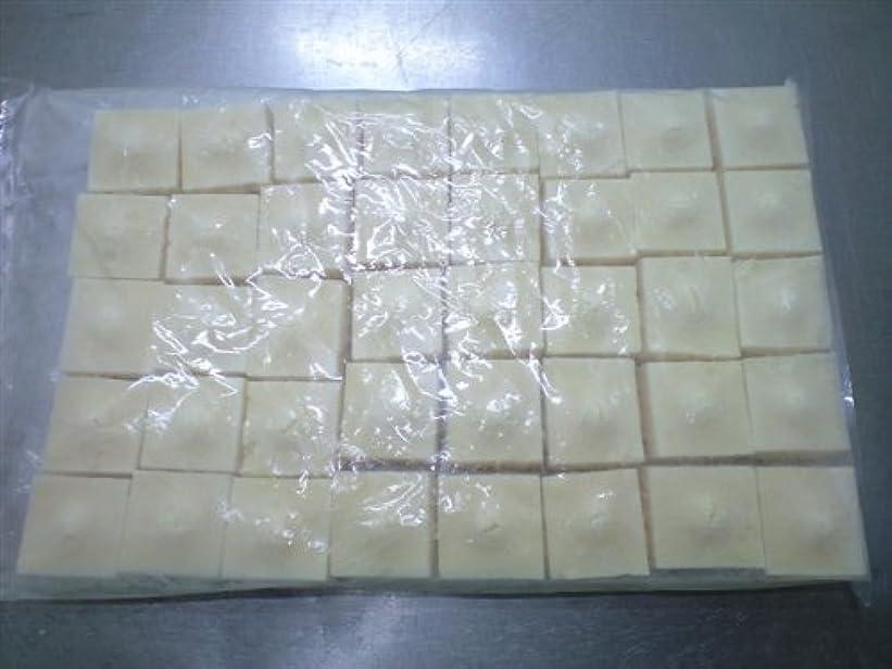 列車くるくる価値[冷蔵] アサヒコ 有機大豆を使った濃い豆乳の絹豆腐 3パック