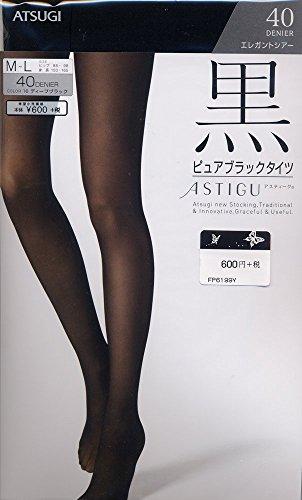 バーガー最も早い絶妙ASTIGU(アスティーグ) 【黒】 ピュアブラックタイツ 40デニール