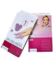 Silicone-Lined Gloves & Socks Set for Lightening & Moistening Hands & Feet, 4 PCs