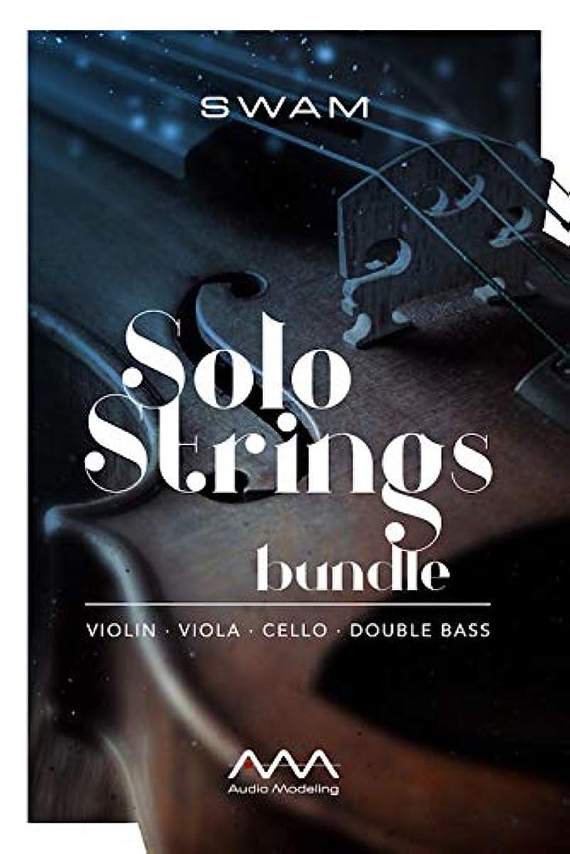 [해외] 【국내 정규품】AUDIO MODELING SWAM SOLO STRINGS BUNDLE 다운로드판 건이 패키지