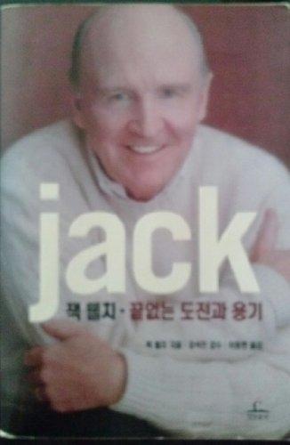 Korean Books] JACK `(Chinese Edition) - BU XIANG