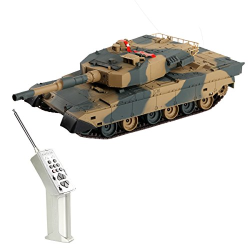 GHP 1:24 Scale Japan Type 90 Camouflage Green ABS Remote Controlled Battle ()