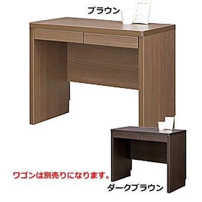 日本製 書斎デスク ワーキングデスク 幅90 幅120 (90cm幅, ダークブラウン) B01H6LTPDI 90 cm|ダークブラウン ダークブラウン 90 cm