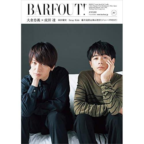 BARFOUT!2020年6月号 表紙画像